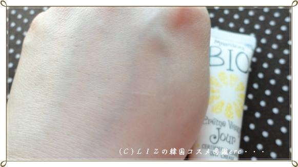 【BIO】デイクリームDSC03035