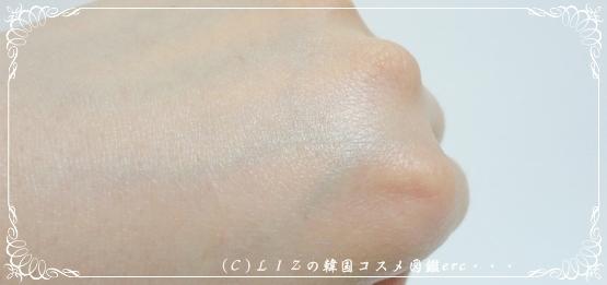 【CNP】ペプタホワイトクリームDSC03859