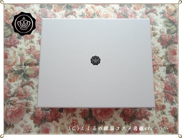 GLOSSYBOX5月DSC04283