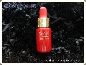 GLOSSYBOX5月DSC04320