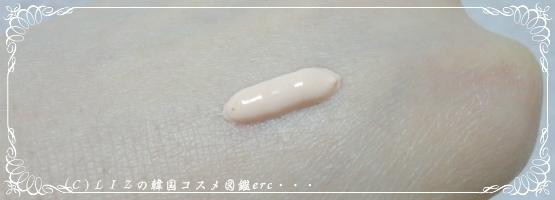 富士フイルム アスタリフト パーフェクトUVDSC04424