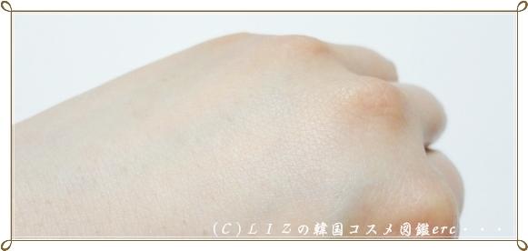 【MAY COOP】RAW SAUCEDSC05008