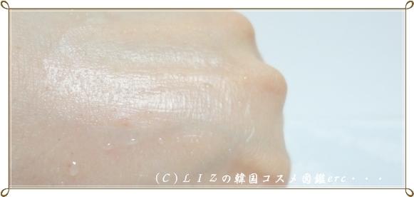 【Onl】ミッドナイトスリーピングクリームDSC05081