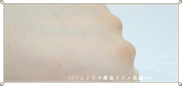 【Onl】ミッドナイトスリーピングクリームDSC05082