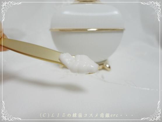 【ドフー】再生軟膏DSC05343