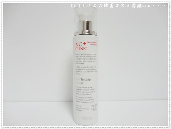 【SKIN79】ACケアラインDSC05461