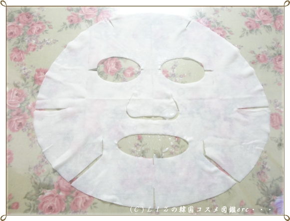 【秀麗韓 】ドクダミシートマスクDSC06002