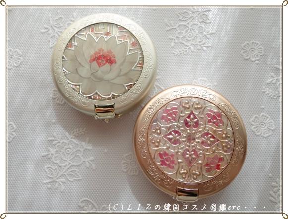 【山心】明輝パクトDSC09247