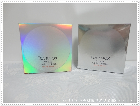 【イザノックス】365フレッシュクッションサンブロックDSC04805
