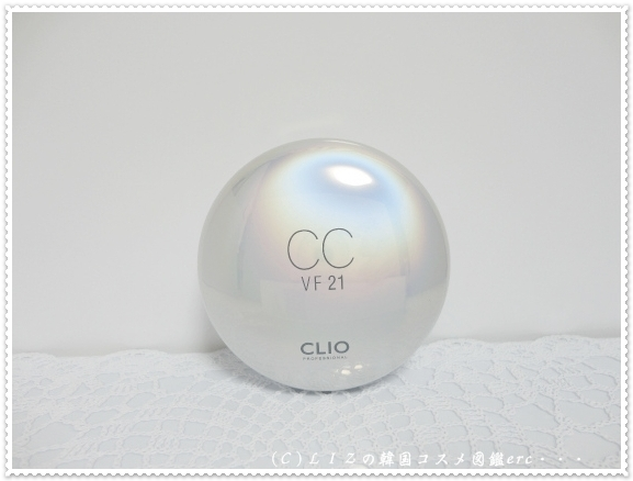【CLIO】VF21クッションCCDSC06077