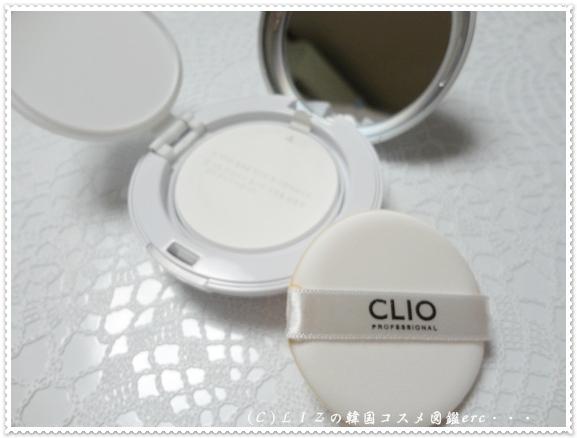 【CLIO】VF21クッションCCDSC06098