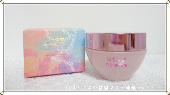 スタークリームDSC06501
