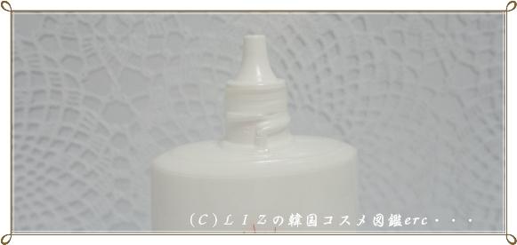 365サンエッセンスDSC06550