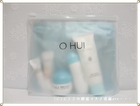 【OHUI】アクアヒーリングDSC07447