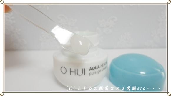 【OHUI】アクアヒーリングDSC07502
