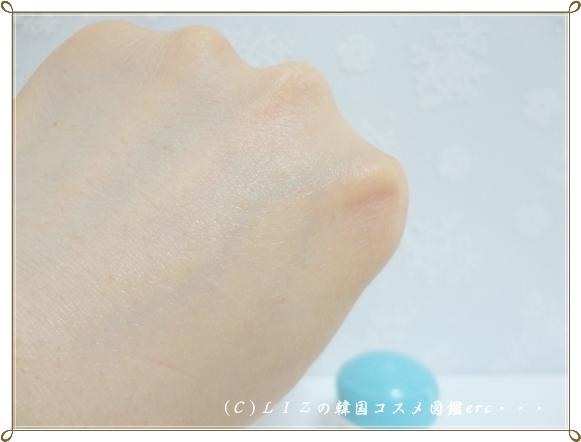 【OHUI】アクアヒーリングDSC07515