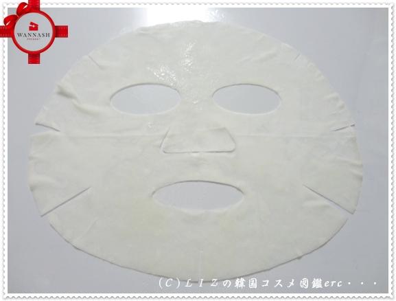 【ビューナレ】マスクシートDSC07692