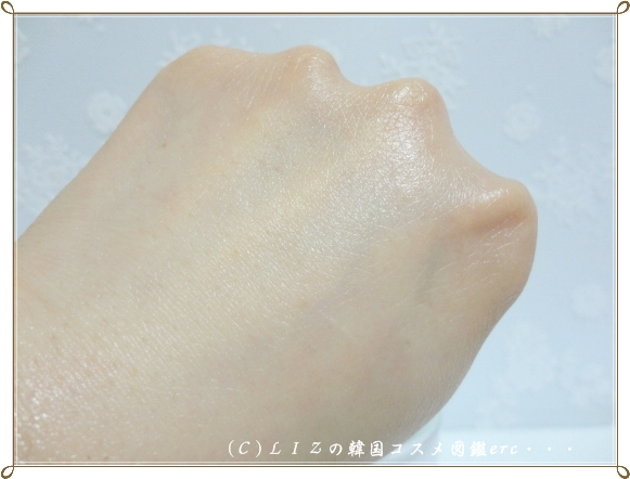 【OHUI】クリアサイエンステンダークレンジングクリームDSC07883
