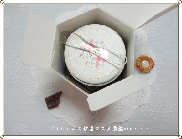 ストロベリージャムクリームDSC08060