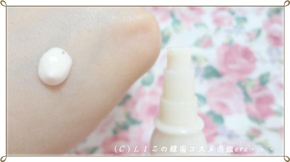【雪花秀】美顔フィニッシャーDSC07539