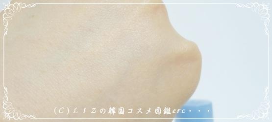 【ラネージュ】ウォーターバンクシリーズDSC08854