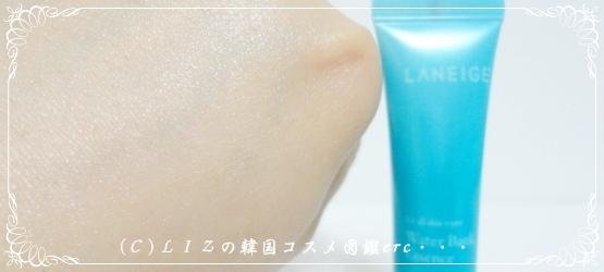 【ラネージュ】ウォーターバンクシリーズDSC08874