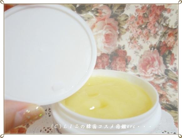 【魔女工場】オーバーナイトミラクルパックDSC08900