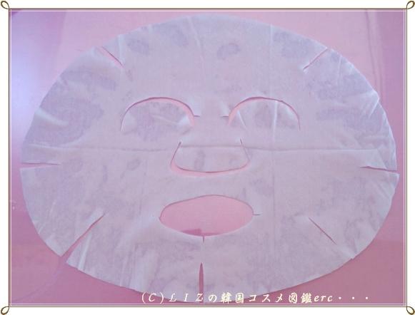 【シエルビジュ】かたつむりマスクパックDSC09816