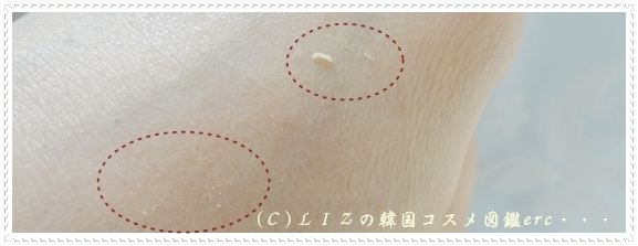 【ベネフィット】プライマーDSC09525