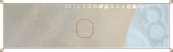 オゼック酸素クレンジングパックDSC00199