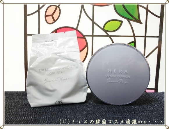 【HERA】UVミストクッション ロングステイDSC01116