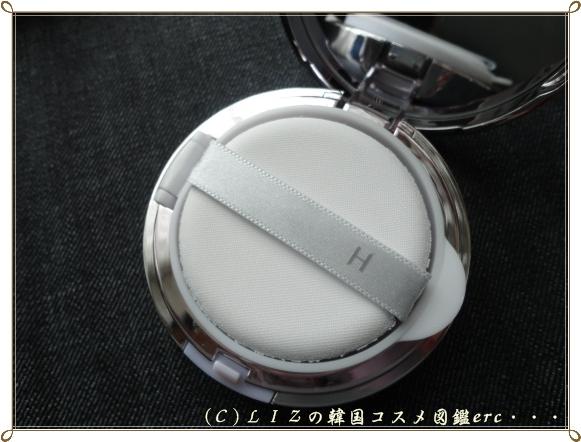 【HERA】UVミストクッション ロングステイDSC01280