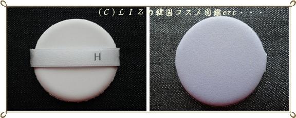【HERA】UVミストクッション ロングステイDSC01262-horz