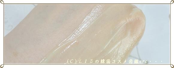 【雪花秀】スーディングパックDSC02505