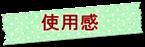アイコンa200-7使用感