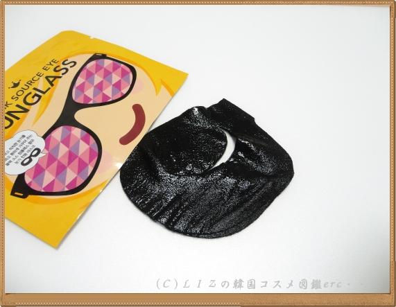【シャラシャラ】BLACK SOURCE EYE サングラスDSC03069