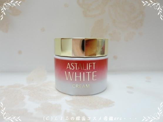 【アスタリフト】ホワイトインフィルトDSC02282