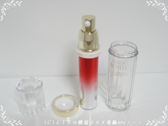 【アスタリフト】ホワイトインフィルトDSC05632
