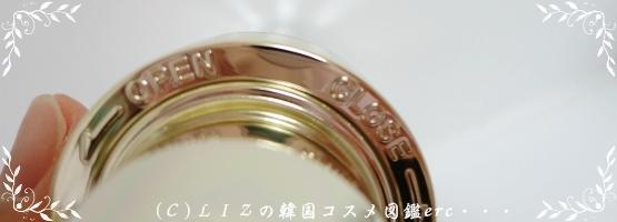 【アスタリフト】ホワイトインフィルトDSC05639