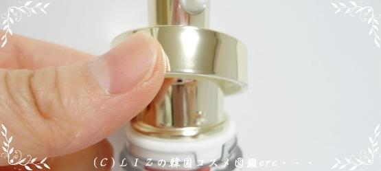 【アスタリフト】ホワイトインフィルトDSC05643