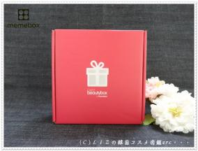 memebox8月DSC03375
