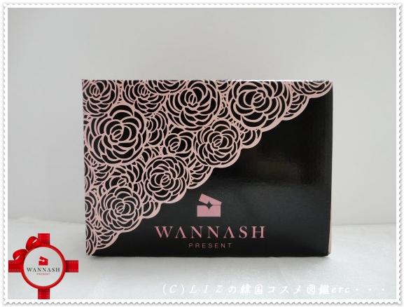 WANNASH BOX8月DSC03437