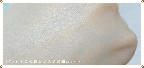 【ヘレンパーク】クリームDSC04399