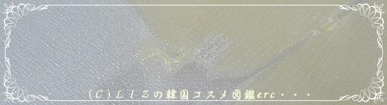 【シャラシャラ】ゴールドラベルゲルマスクDSC05073