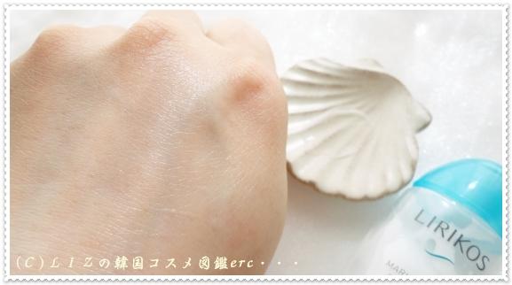 【リリコス】マリンハイドロラインDSC05514