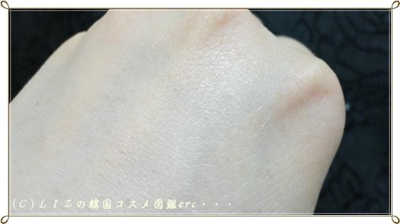 【ポーラチョイス】スキン・パーフェクティングBHAジェル