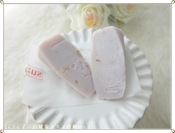 【Sum37℃】ミラクルローズスティッククレンザーDSC06061