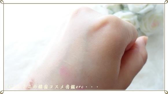 【Sum37℃】ミラクルローズスティッククレンザーDSC06093