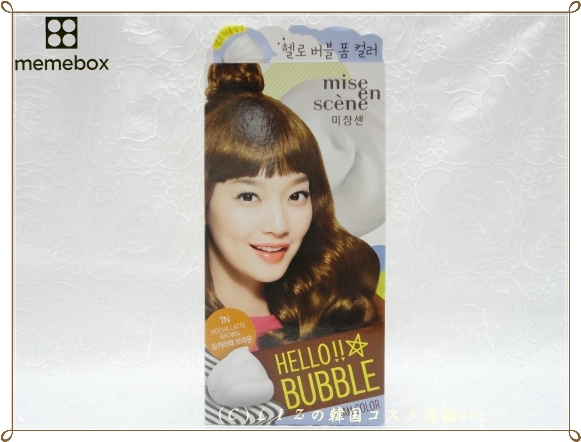 memebox9月DSC06343