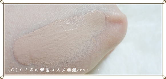 【HANSKIN】バイオオリジンリンクルBBDSC07329